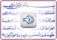 Namaz sureleri ve duaları (Yazılı ve sesli)